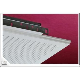 Перфорированная плита гипсовая звукопоглощающая Danoline Belgravia с фаской 600x600x12,5 мм
