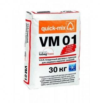 Кладочная смесь quick-mix VM 01 T 30 кг светло-серая
