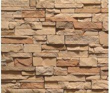 Плитка бетонная Einhorn под декоративный камень Небуг-1051 100х250х25 мм
