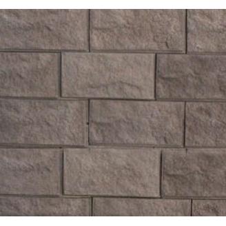 Плитка бетонная Einhorn под декоративный камень Колотый камень-123 100х200х12 мм