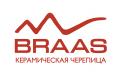 Керамічна черепиця BRAAS