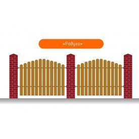 Забор из одностороннего металлического штакета Радуга