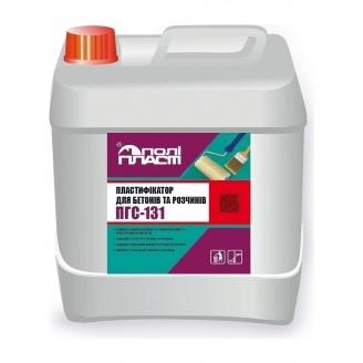 Пластифікуюча добавка Поліпласт ПГС-131 10 л