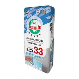 Клей Anserglob ВСХ 33 універсальний морозостійкий 25 кг