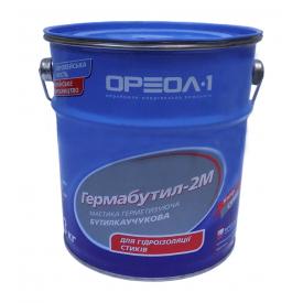 Герметик бутил-каучуковий Ореол-1 Гермабутил 20 кг сірий