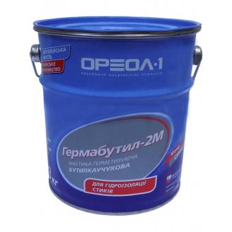 Герметик бутил-каучуковый Ореол-1 Гермабутил 19 кг серый