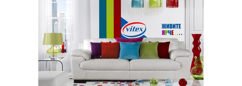 Краски Vitex
