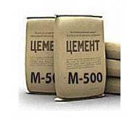 Цемент М500 D0 25кг