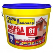 Краска силикатная стандартная БудМайстер БАРВИ-81 (5 л)