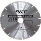 Круг алмазный КТ Standart 230x22,2 сегмент