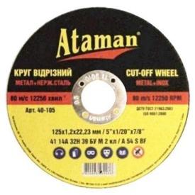 Диск отрезной по металлу Ataman 125x1,2x22,23 мм