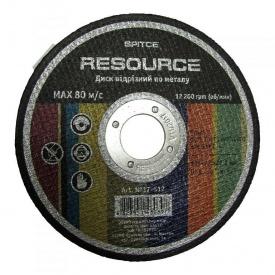 Диск отрезной по металлу RESOURCE 125x2,0x22 мм