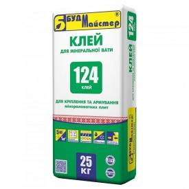 Клей-шпаклевка для пенополистирола и минваты с гидрофобными добавками БудМайстер КЛЕЙ-124 25 кг