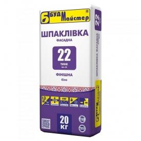 Смесь для шпаклевания на белом цементе финишная БудМайстер ТИНК-22 3 кг