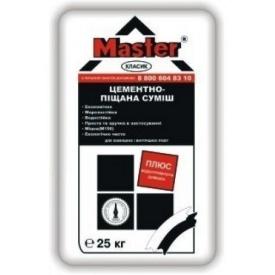 Цементно-піщана суміш Master Classic 25 кг