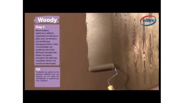 Стиль Woody с Vitex Metallico