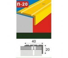 Поріжок ламінований алюмінієвий П20 0,9 м