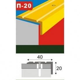 Порожек ламинированный алюминиевый П20 0,9 м