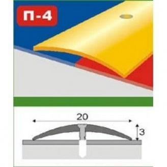 Поріг ламінований алюмінієвий П4 0,9 м