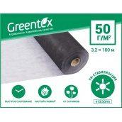 Агроволокно Greentex p-50 3,2x100 м чорно-біле (30902)