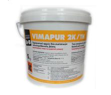 Двухкомпонентный полиуретановый герметик VIMATEC VIMAPUR 2K 5 кг