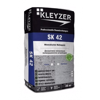 Декоративна штукатурка KLEYZER SK42 мінеральна короїд 25 кг