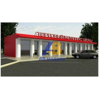 Строительство торгового павильона 45 м2