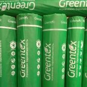 Агроволокно Greentex p-50 3,2х10 м черный