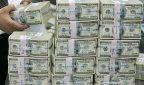 Меморандум з МВФ: Як зміниться комуналка, що буде з субсидіями і землею