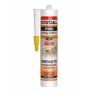 Клей монтажный Soudal Montage Fix 300 мл