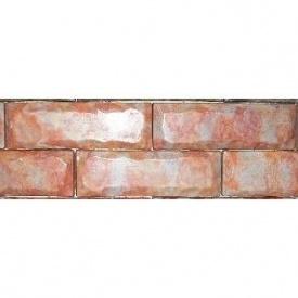 Комплект фасадной плитки Rocky Шлифованный камень 10 мм
