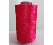 Нить для оверлока ковров темно-розовая