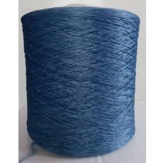 Нить для оверлока коврового изделия синяя