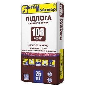 Самовыравнивающийся пол Будмайстер ДОЛИВКА-108 М200 цементный 25 кг