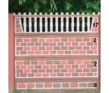 Комплект Євро Бетонний паркан 7