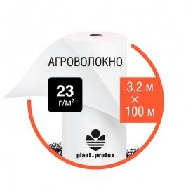 Агроволокно PLANT PROTEX p-23 3,2x100 м