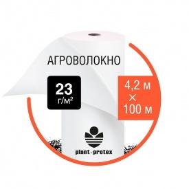 Агроволокно PLANT PROTEX p-23 4,2x100 м