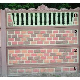 Комплект Евро Бетонный забор 15