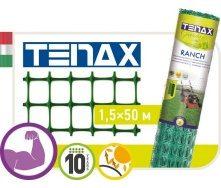 Полімерна сітка TENAX Ранч-1 1,5х50 м зелена