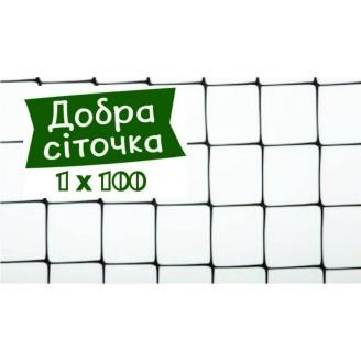 Сітка вольерная Добра сіточка 1х100 м