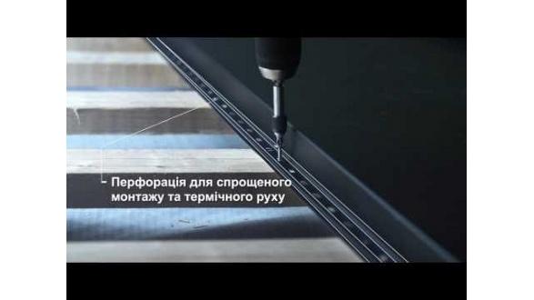 Ruukki Classic Silence - захист Вашого будинку від негоди