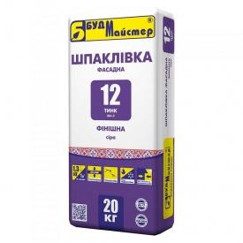 Смесь для шпаклевания цементная финишная БудМайстер ТИНК-12 20 кг