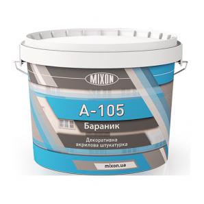 Штукатурка Mixon A-105 акрилова баранець 16 кг