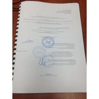 Составление энергетического паспорта
