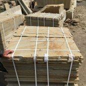 Сляб из песчаника 40 мм