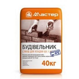 Кладочная смесь Будівельник Зимняя формула 40 кг