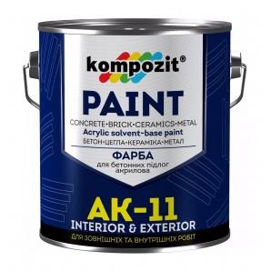 Краска для бетонных полов Kompozit АК-11 шелковисто-матовая 1 л серая
