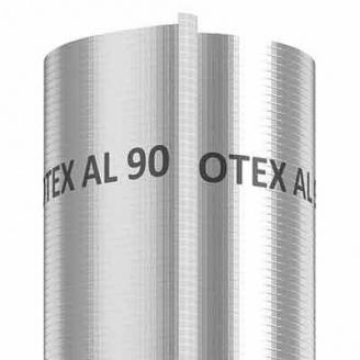 Пароизоляция фольгированная Strotex AL90 90 г/м2 1,5х50 м алюминий