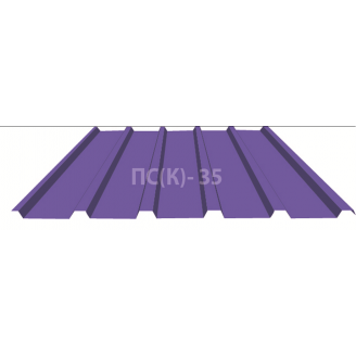 Профнастил Индастри ПК 35 цинк 1120 мм 0,4х1250 мм RAL 5002