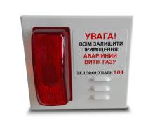 Світло-звуковий пристрій Реноме СЗУ-Н Страж зовнішнє 105х100х60 мм